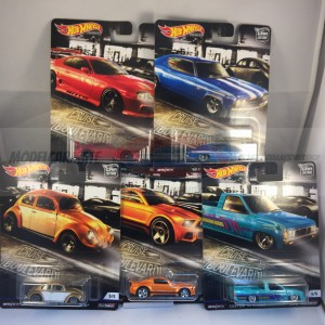 Hot Wheels Car Culture Cruise Boulevard Complete Set