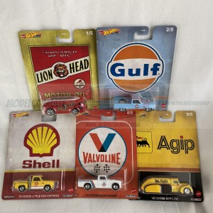 Hot Wheels Premium Vintage Oil Complete Set